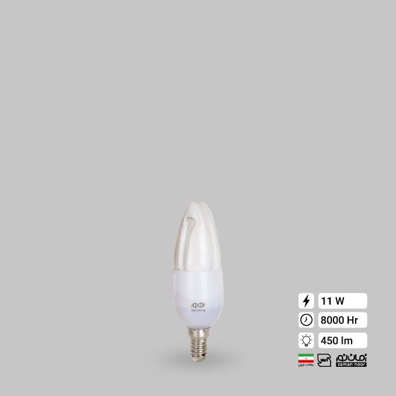 لامپ کم مصرف شمعی 11 وات زمان نور