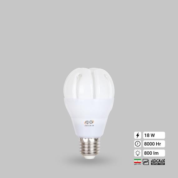 لامپ کم مصرف گلوبال 18 وات زمان نور
