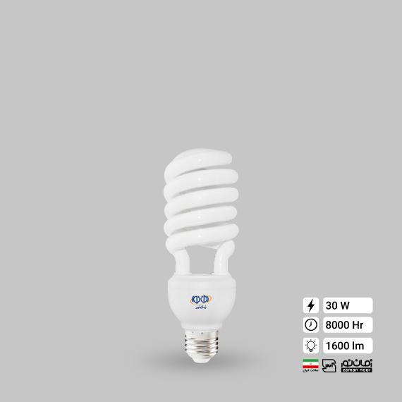 لامپ کم مصرف نیم پیچ 30 وات زمان نور