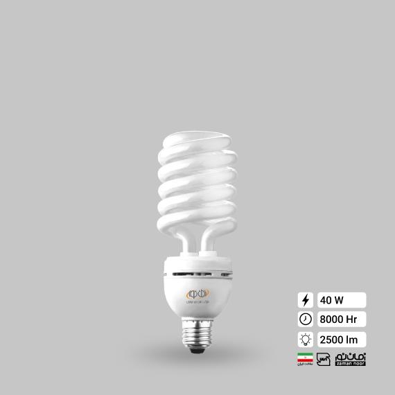 لامپ کم مصرف نیم پیچ 40وات