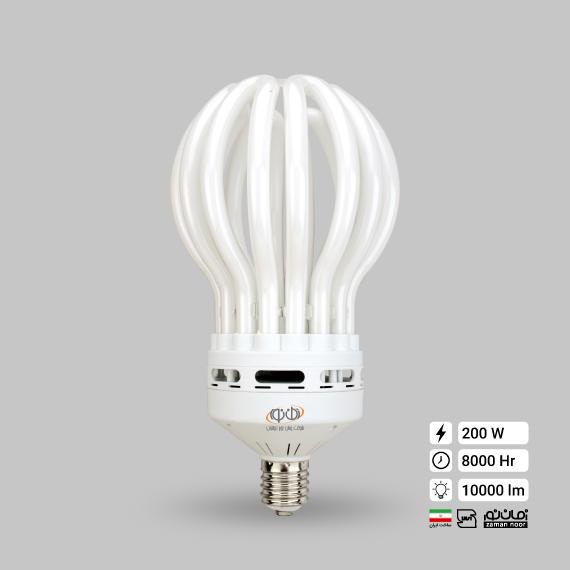 لامپ کم مصرف لوتوس 200 وات زمان نور