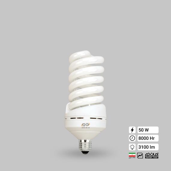 لامپ کم مصرف پیچ 50 وات زمان نور