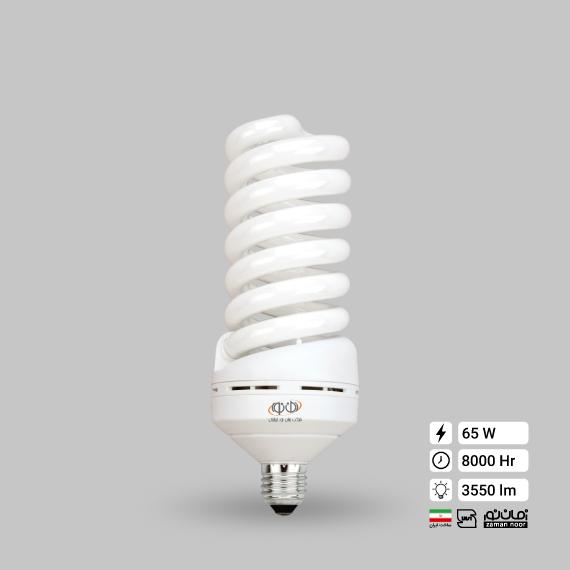 لامپ کم مصرف پیچ 65 وات زمان نور