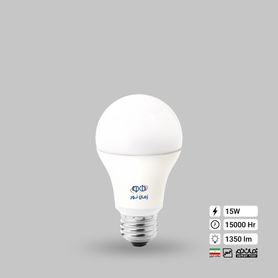 لامپ ال ای دی حبابی 15 وات زمان نور