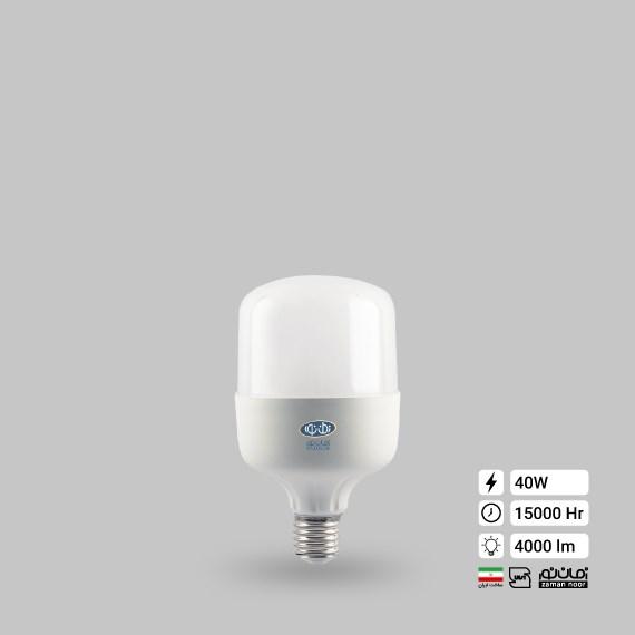 لامپ ال ای دی استوانه 40 وات زمان نور