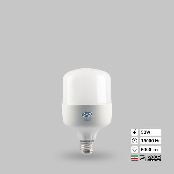 لامپ ال ای دی استوانه 50 وات زمان نور