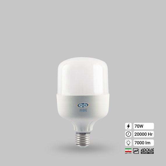لامپ ال ای دی استوانه 70 وات زمان نور