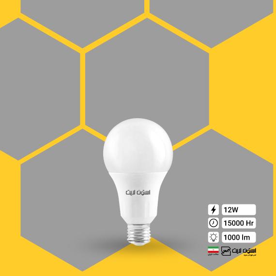 لامپ ال ای دی حبابی 12 وات استون لایت