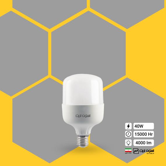 لامپ ال ای دی حبابی 40 وات استون لایت