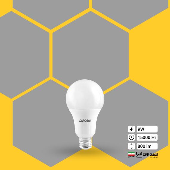 لامپ ال ای دی حبابی 9 وات استون لایت