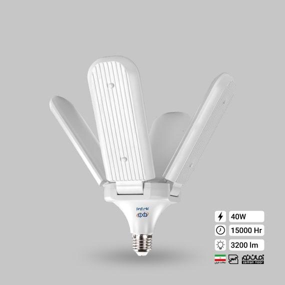 لامپ ال ای دی دکوراتیو پره ای فن بلید 40 وات