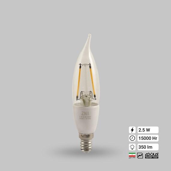 لامپ ال ای دی اشکی فیلامنتی 2.5 وات