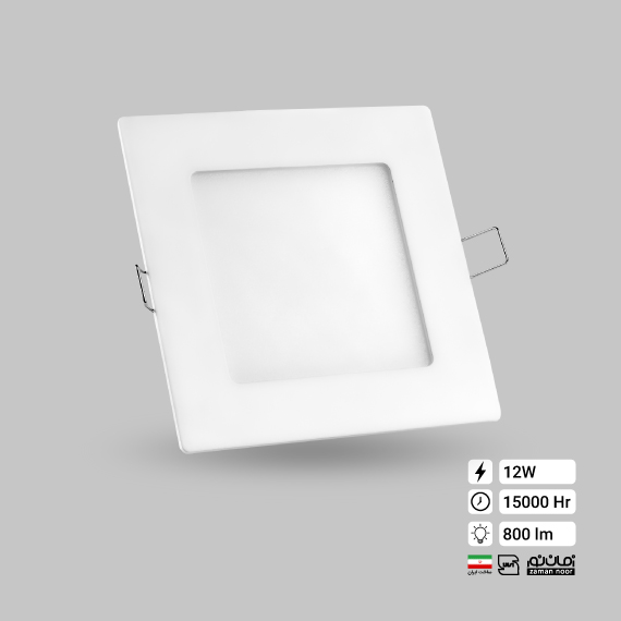 پنل اسلیم مربع 12 وات زمان نور
