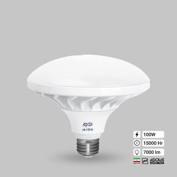لامپ ال ای دی سفینه 100 وات زمان نور