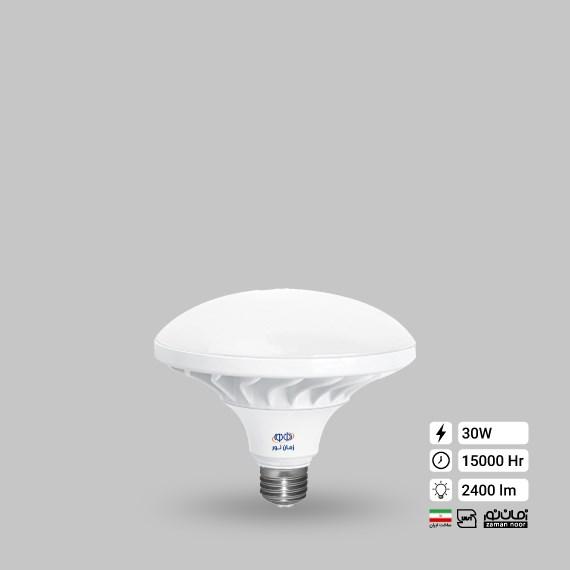 لامپ ال ای دی سفینه 30 وات زمان نور